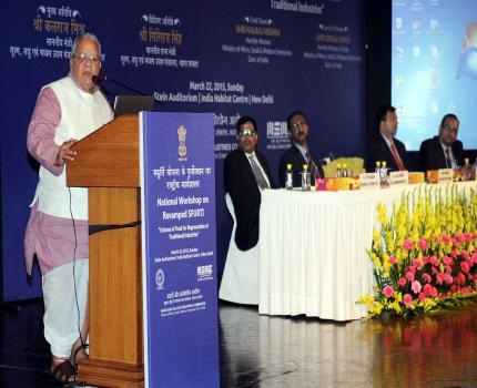 The Union Minister for Micro, Small and Medium Enterprises, Shri Kalraj Mishra addressing at the inauguration of the National Level Workshop on Revamped SFURTI